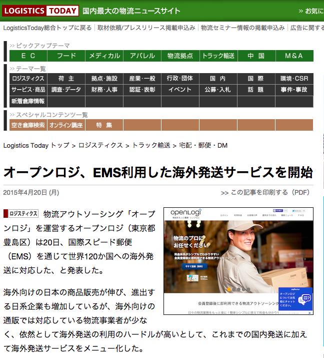 スクリーンショット 2015-04-20 23.01.50