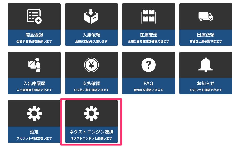 商品登録.png