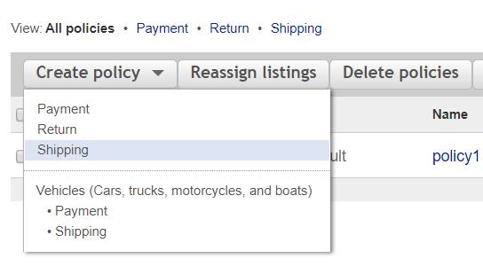 eBay送料設定画面説明3