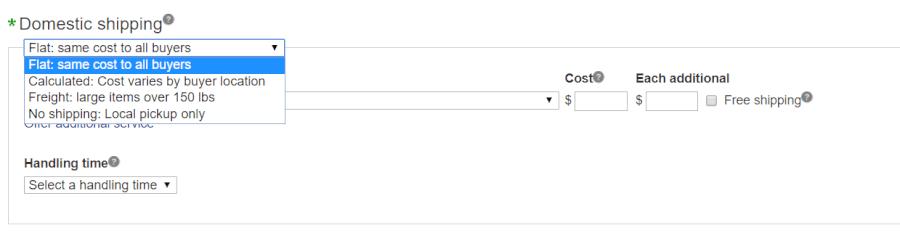eBay送料設定画面説明5