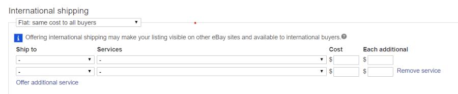 eBay送料設定画面説明7