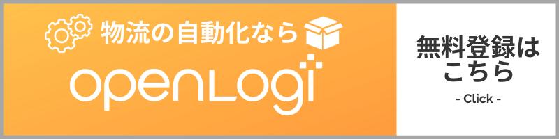 OPL_オレンジ
